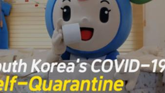 Quarantine Conditions for inbound travelers (Foreigners and Korean Nationals) in Korea