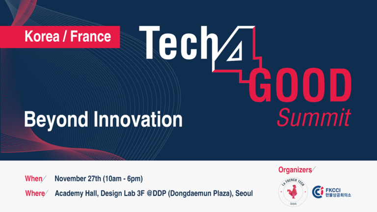 Korea/France Tech4Good Summit 2019