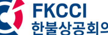 FKCCI Job Offer - Consulting Team Project manager / Junior Project manager