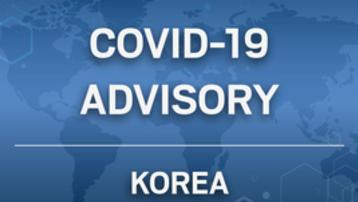 Status of Covid-19 in Korea - Corona Virus - FKCCI - Advisory