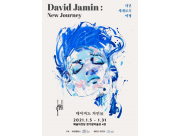 NEW JOURNEY avec David Jamin au Seoul Arts Center