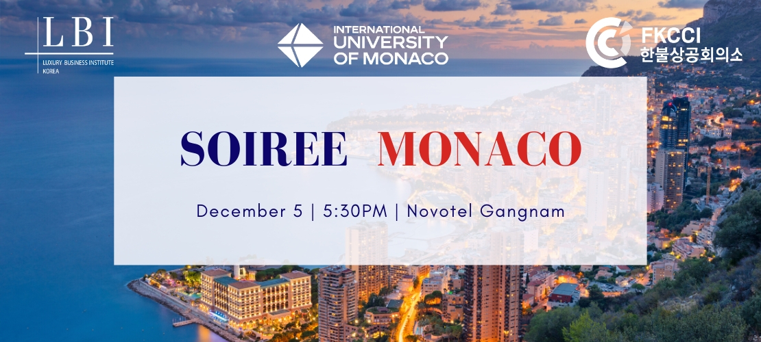 STUDY IN MONACO NIGHT - Seoul