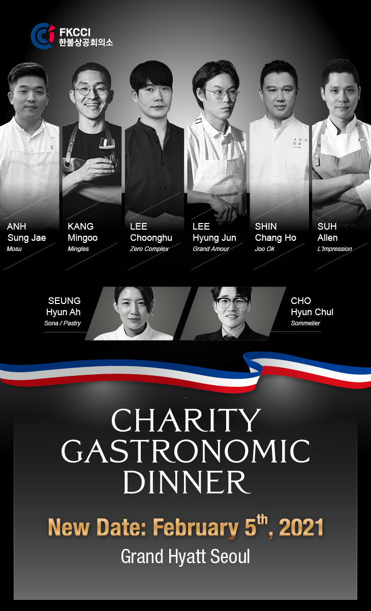 Charity Gastronomic Dinner 2021 - French-Korean Chamber of Commerce and Industry
